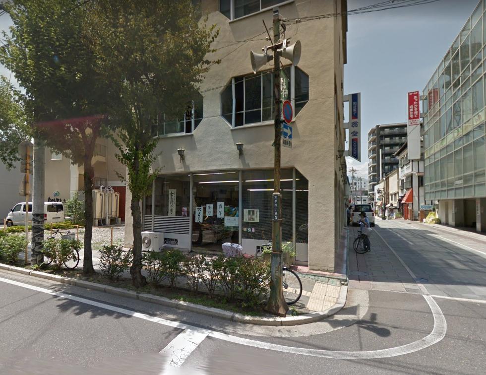 松本市 翁堂 和洋菓子