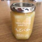 松本でお土産買うならココ!『 TSURUYA ツルヤ』