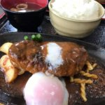 肉汁あふれる本格ハンバーグ『松本ゴールデンバーグ』(松本市笹賀)
