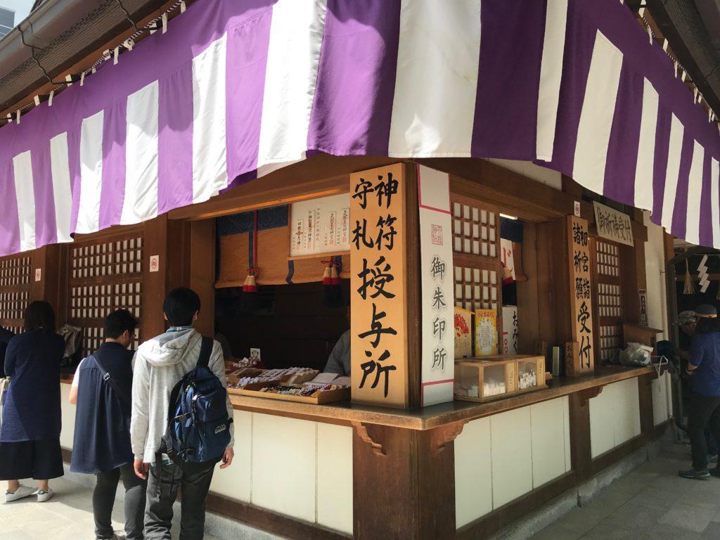 若い人の縁結びに人気の四柱神社