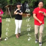 松本最大の夏祭り『松本ぼんぼん』完全攻略ガイド