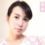 真顔美図 #5 「裕美(コッコ)」