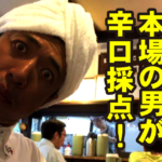 松本市のおいしいカレー、華麗にまとめました。