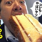 【松本市のパン屋さん】牛乳パンだけじゃない!名店「小松パン店」の個性的なパンの数々