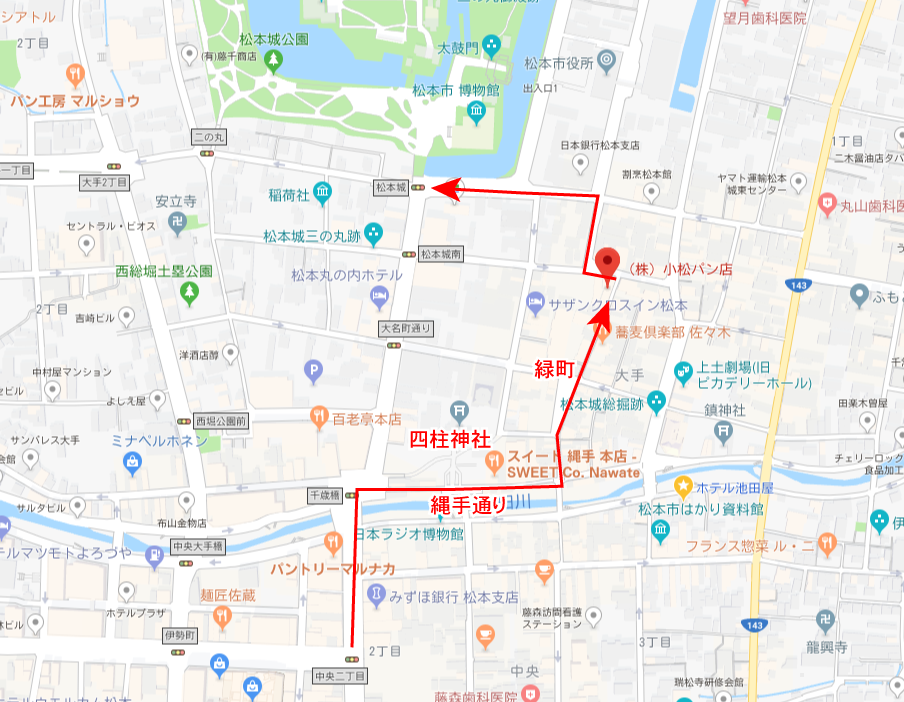 小松パン 行き方 松本市