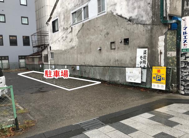 小松パン 車 駐車場