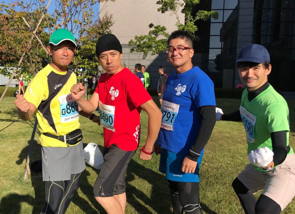 松本マラソン いよいよスタート
