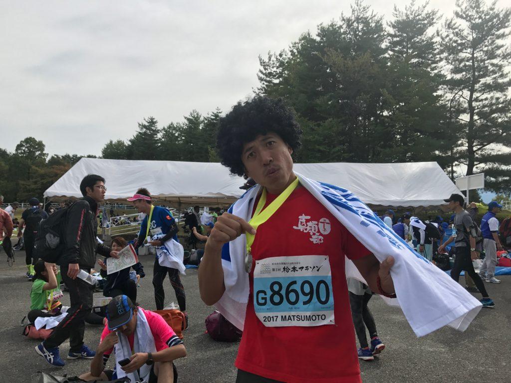 松本マラソン ゴール