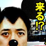 シンデレラ城の代わりに松本城!?ディズニーパレードがやってくる!