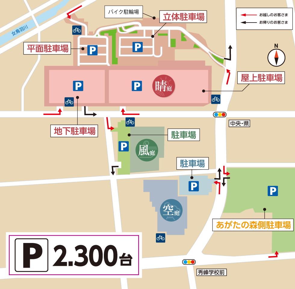 イオンモール松本 駐車場の配置図