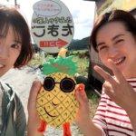 ナポさんのジャパインツアー #3 『広島編・きゅーちゃん(最終話)』