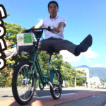松本市の新しい公共レンタサイクルがヤバイらしい…。