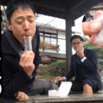 浅間温泉「お新粉餅」をミドル男子が温泉で頬張る