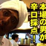 【松本市 カレー屋さん 情報 まとめ】老舗から本格インドカレーまで