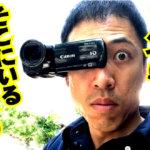 今の松本市の様子がつぶさに分かる!ライブカメラまとめました