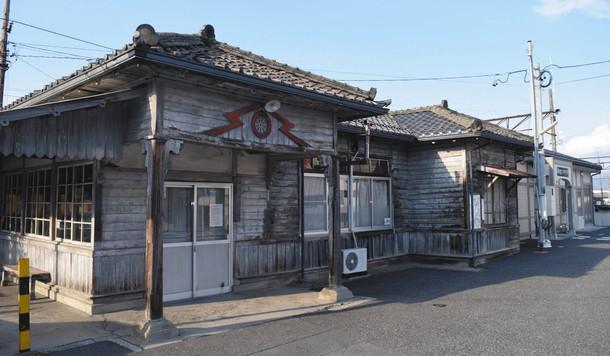 新村駅旧駅舎
