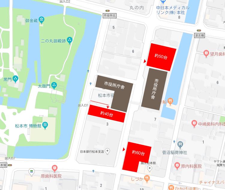 松本市役所 駐車場 有料 場所 地図