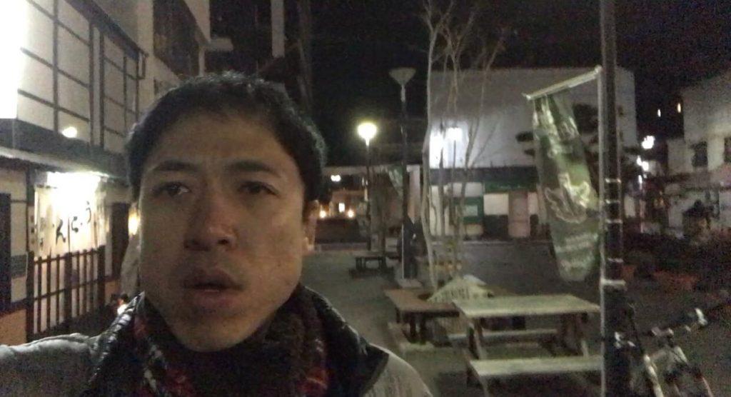松本市 緑町
