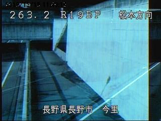長野市今里ライブカメラ