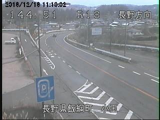 長野県飯綱町小玉ライブカメラ