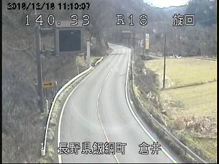 飯綱町倉井