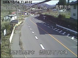 信州新町ライブカメラ