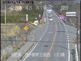 信州新町日原西ライブカメラ