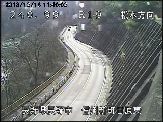 信州新町 日原東ライブカメラ