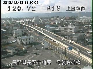 長野県長野市稲葉母袋高架橋ライブカメラ