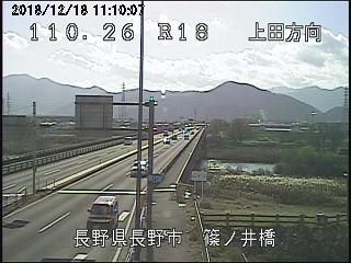 長野市篠ノ井橋ライブカメラ