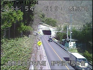 大町市八坂ライブカメラ