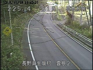 生坂村ライブカメラ