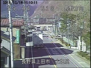 上田市上塩尻ライブカメラ