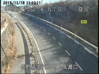 御代田市馬瀬口ライブカメラ