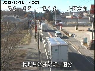 軽井沢追分ライブカメラ
