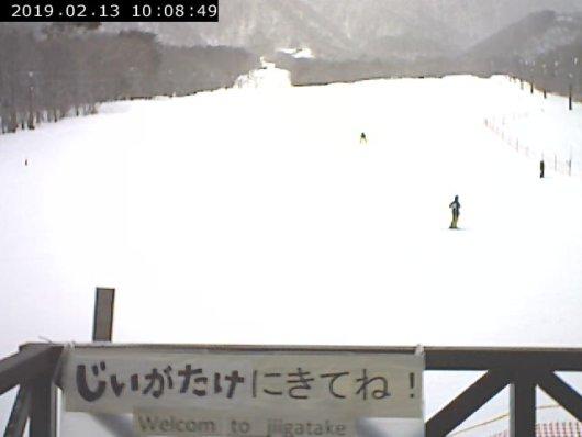大町 爺ヶ岳スキー場