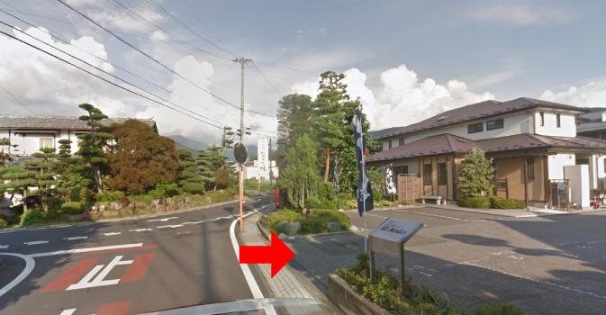 松本市 そば処なご味への入り方