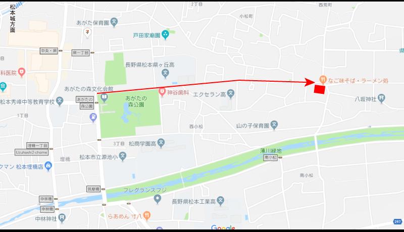 松本市 そば処なご味への行き方
