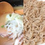 旨いそば屋はラーメンも旨い!自家製粉玄挽田舎蕎麦と特製らーめん「そば処なご味(松本市里山辺)」
