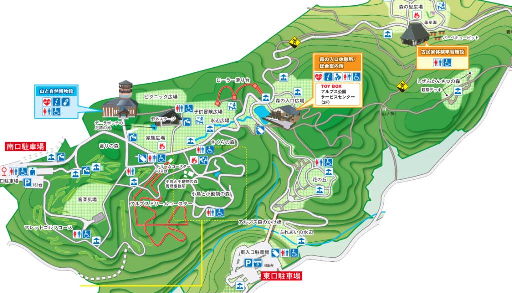 アルプス公園マップ
