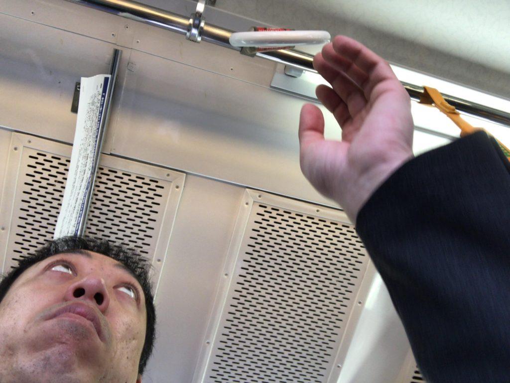 電車でダイエットとトレーニング