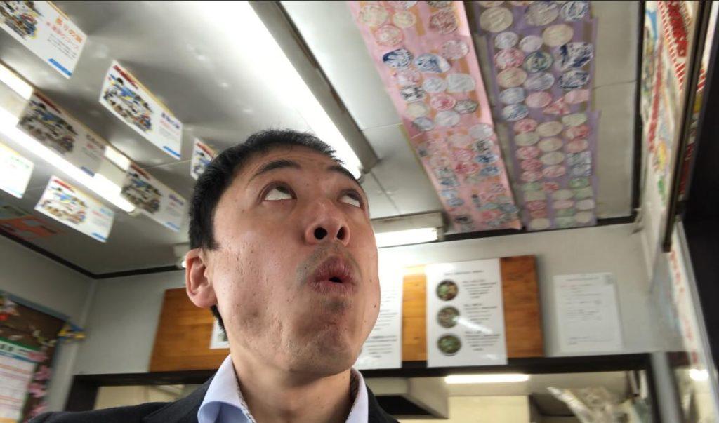 天井には電車すごろく