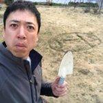 芝生を蘇らせる!荒れた「庭」復活大作戦(2)~除草~