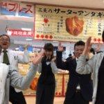 めんそーれ!「ソーキそば」に「らふてぃ」、アイシティ21に沖縄がやってきたサァ~!