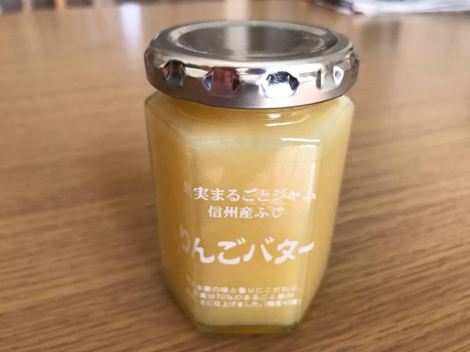 松本のお土産に最適。 ツルヤのリンゴバター