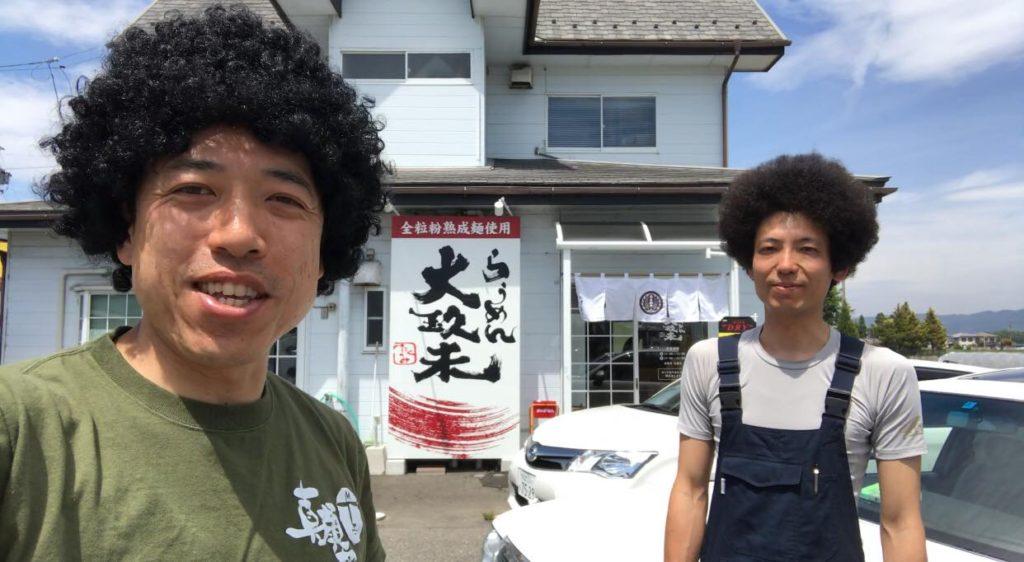 安曇野市三郷のラーメン屋さん「らぅめん大玖未」