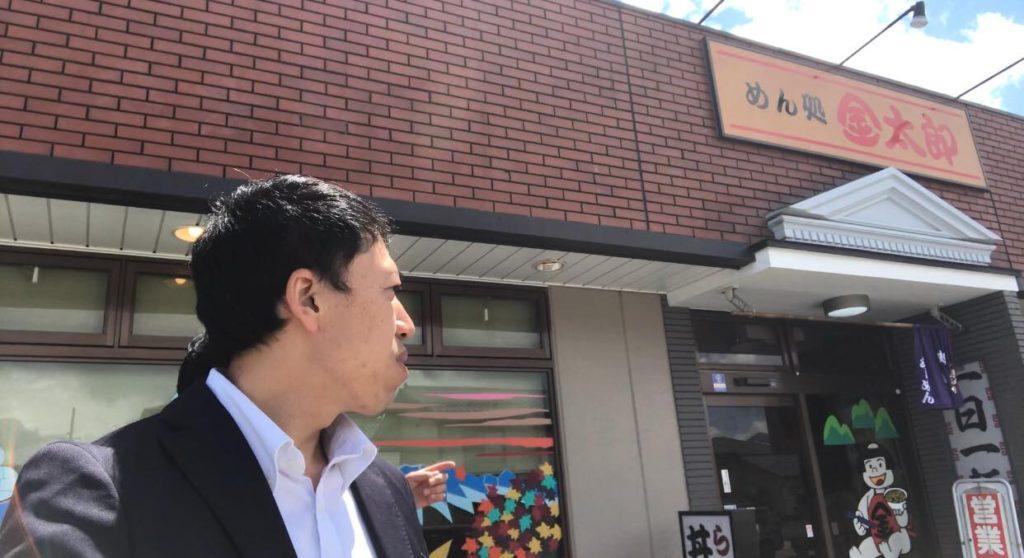 松本市のラーメン屋さん 金太郎