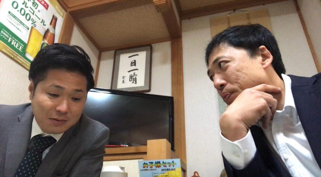 松本市のラーメン屋さん 金太郎のジャンボラーメン