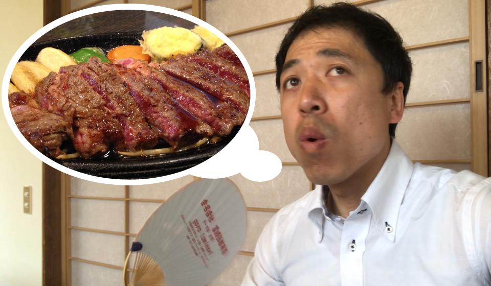 肉を食べなくなって