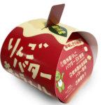 信州りんごバターキャラメル発売!松本大学、あづみ野食品、ネクセリアが協力